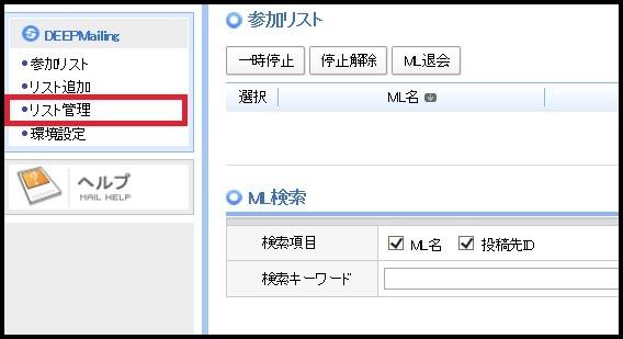 13-5. メンバーの確認・編集